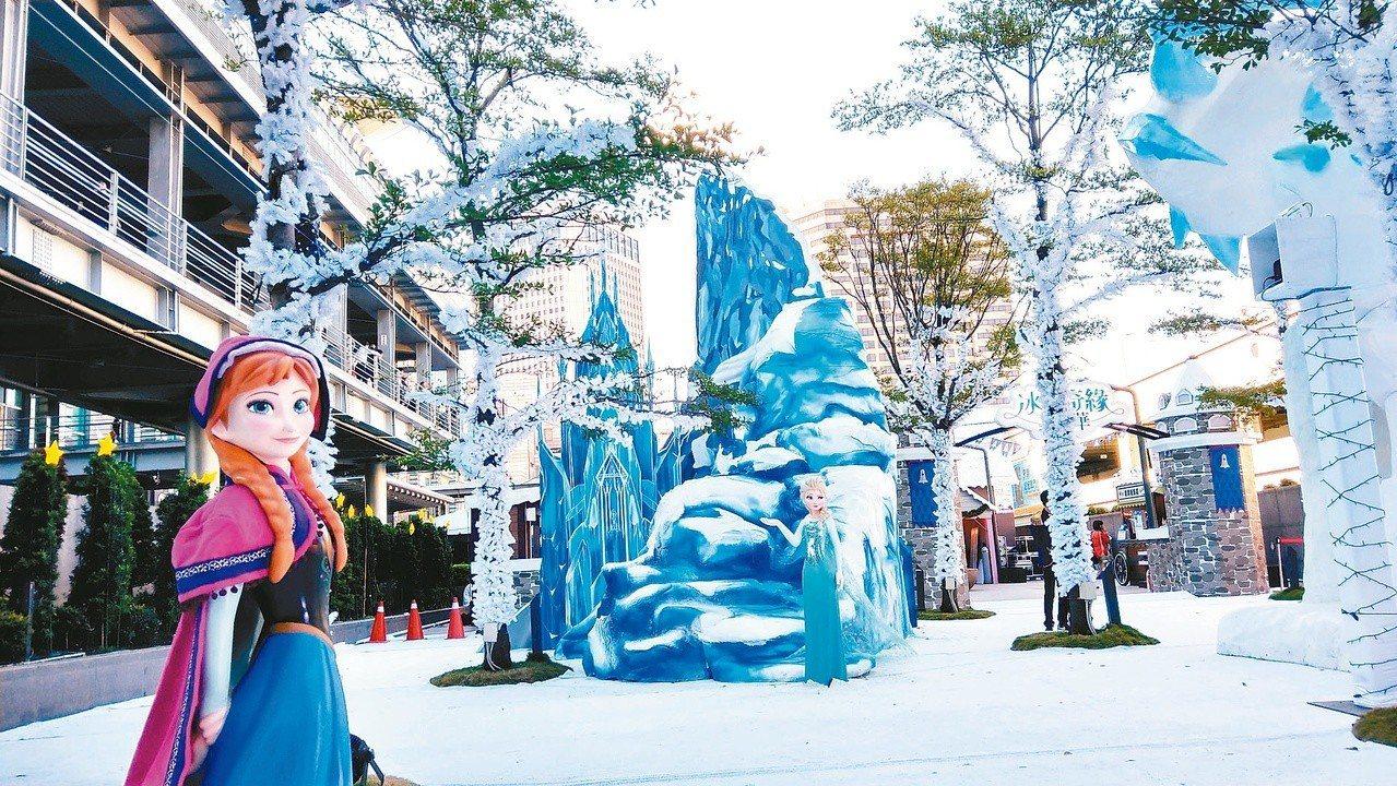 民眾若要體驗冰雪奇緣嘉年華,入場拍照免費,其他體驗每項從新台幣60元至350元不...