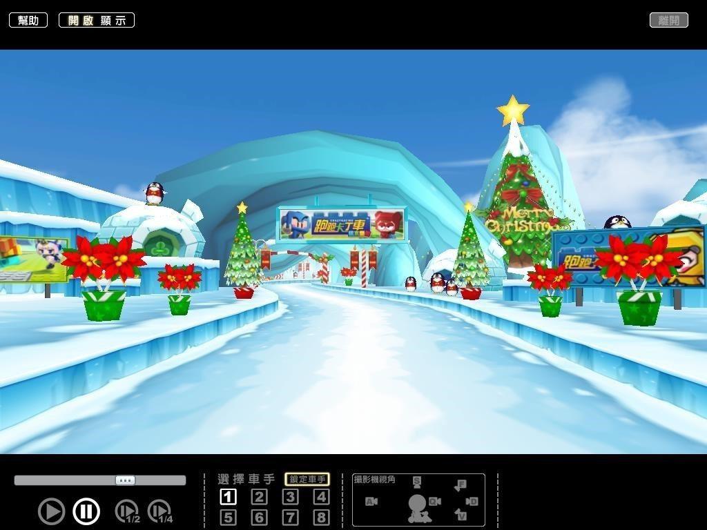 「聖誕節冰河系列」打造耶誕介面與背景音樂,與玩家共同歡慶佳節。