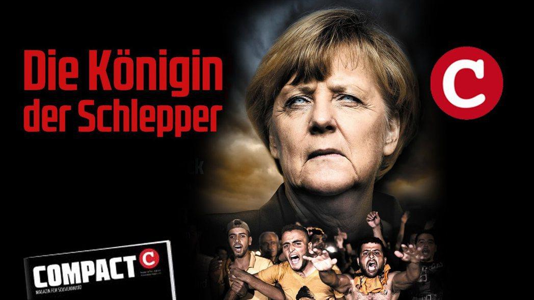 「梅克爾,難民人口販子的女王!」 圖/《嚴謹雜誌》封面