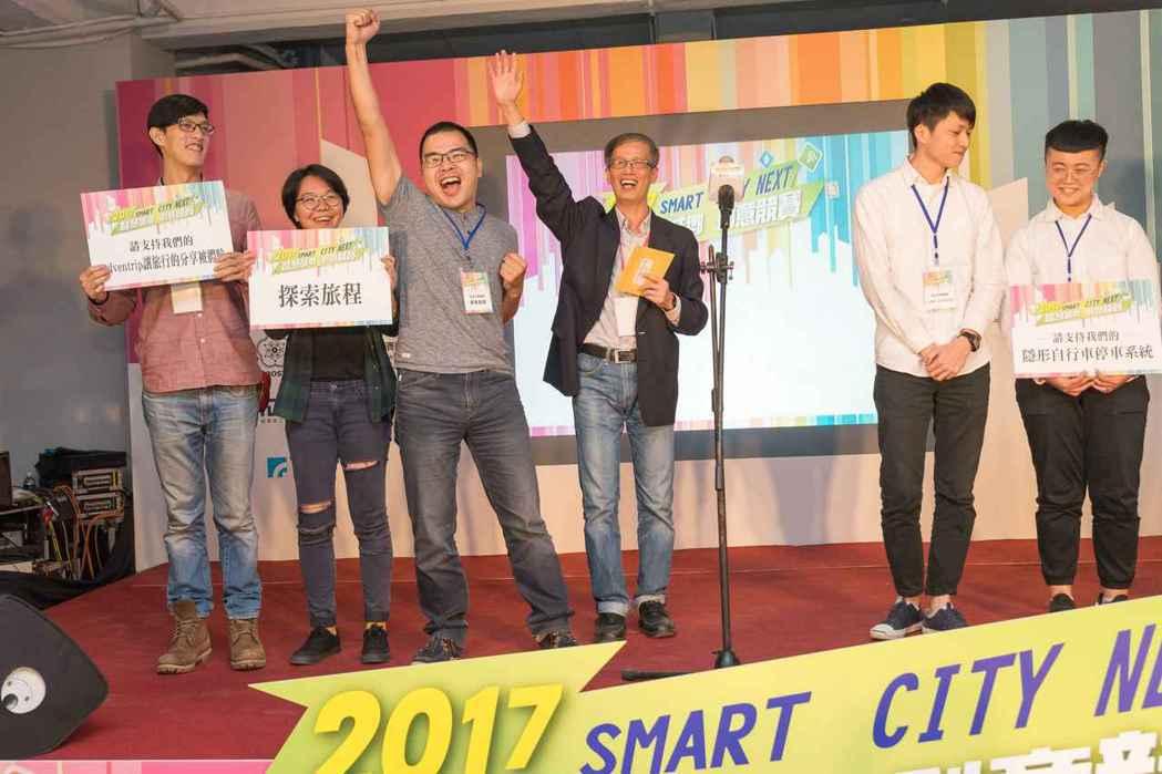 2017智慧城鄉創意競賽南區決賽由「探索旅程」獲得金獎。 工業局/提供