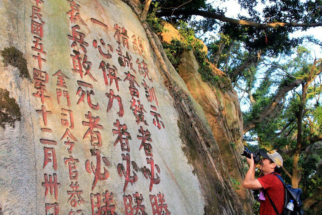 通往太武山顛的路上,有許多戒嚴時期保留的精神標語。