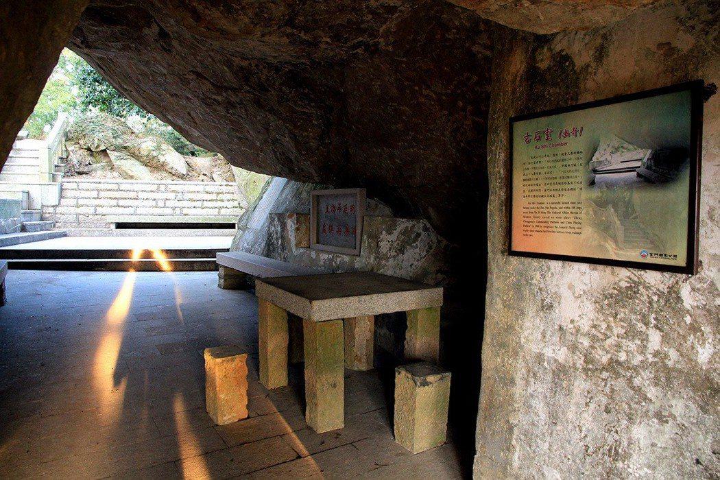 倒影塔下方的古石室,是明朝延平郡王鄭成功當年觀望官兵操練、閱讀兵書和下棋處。