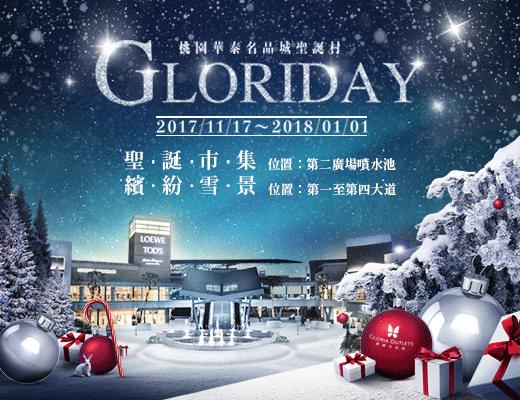 gloriaoutlets.com