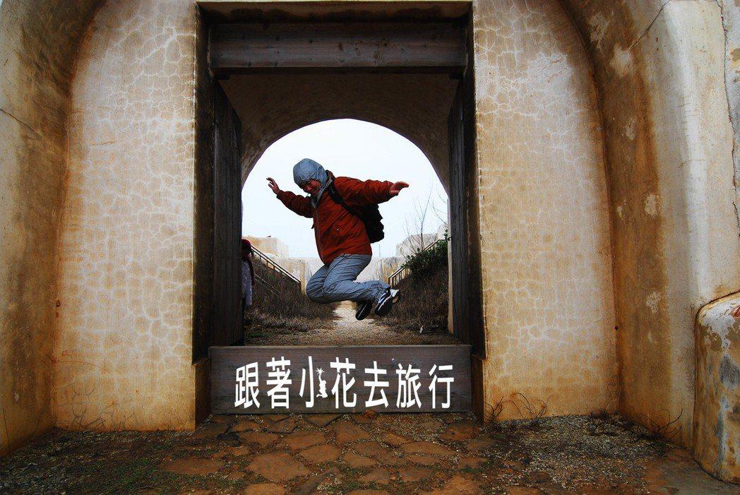 東台古堡是清朝時期所建的,目前列入國家一級古蹟,值得一遊。 攝影:小花。吳成夫