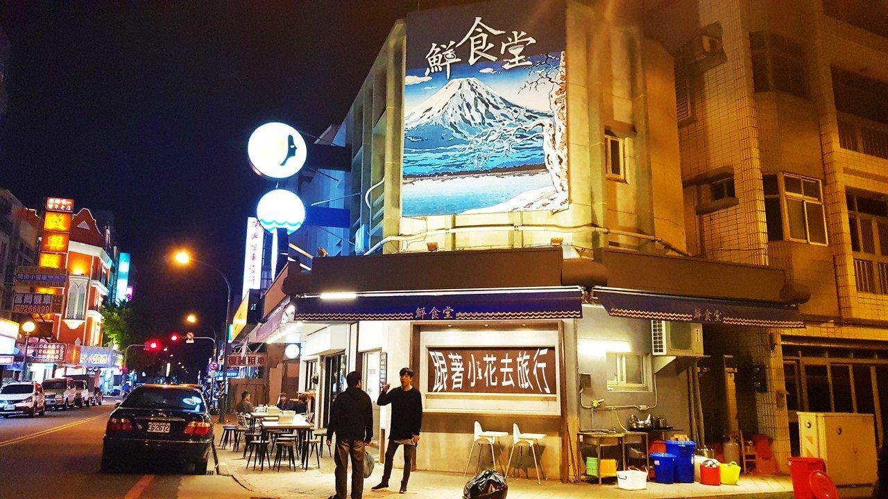 冬天到澎湖,吃美食是一大重點 攝影:小花。吳成夫