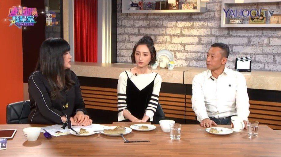 楊雅喆在唐綺陽節目中有話直說。圖/摘自Yahoo TV