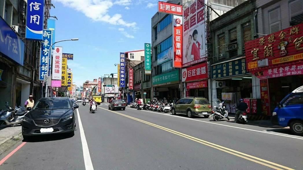 宜蘭街景  圖/台慶不動產提供