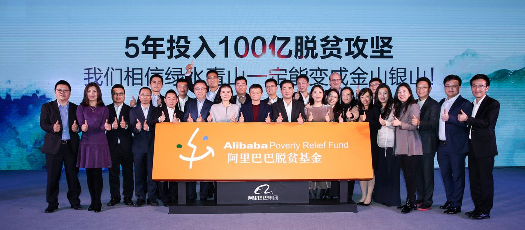 阿里巴巴集團全體合夥人出席啓動儀式,這也是繼2014年集團IPO之後,集團合夥人...