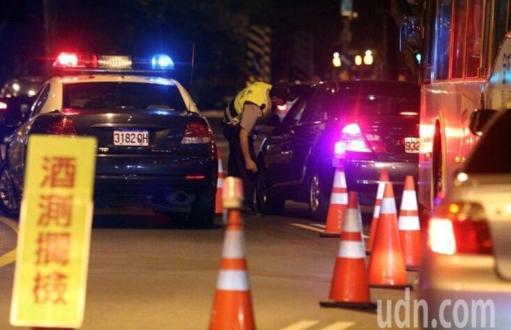劉姓警員酒駕追撞小客車,依公共危險罪嫌送辦。報系資料照,示意圖與本案無關。