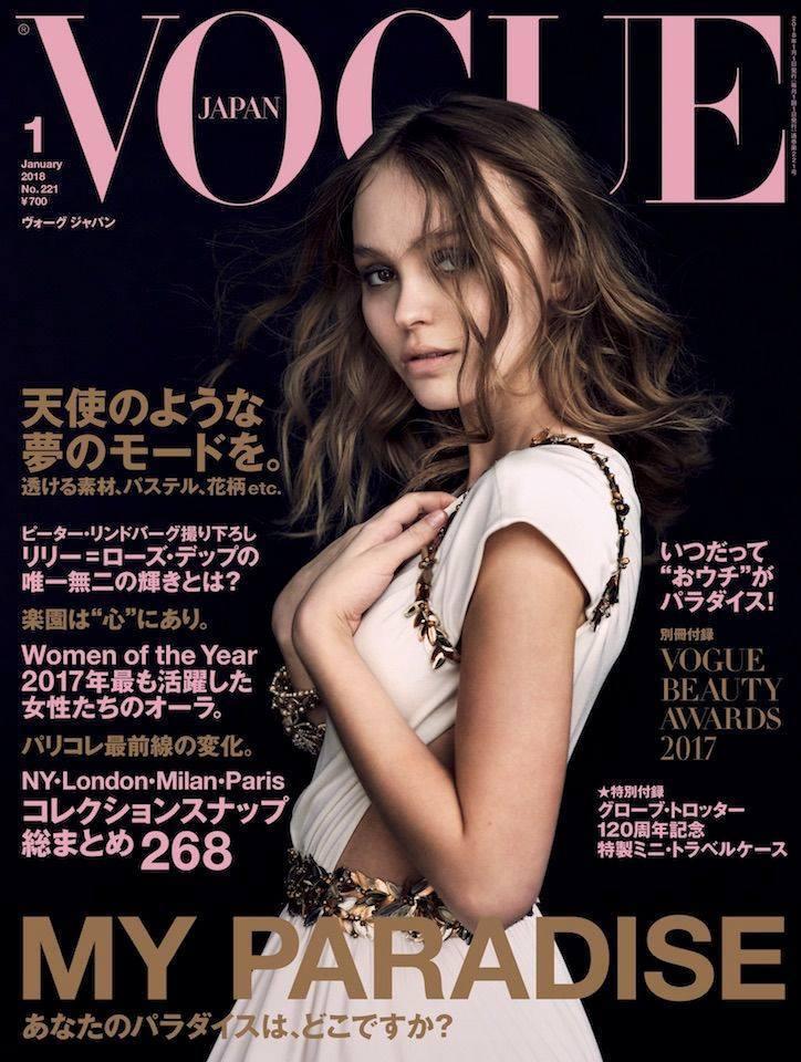 莉莉蘿絲戴普近日登上日本版Vogue雜誌,也穿了香奈兒Cruise 2017/1...