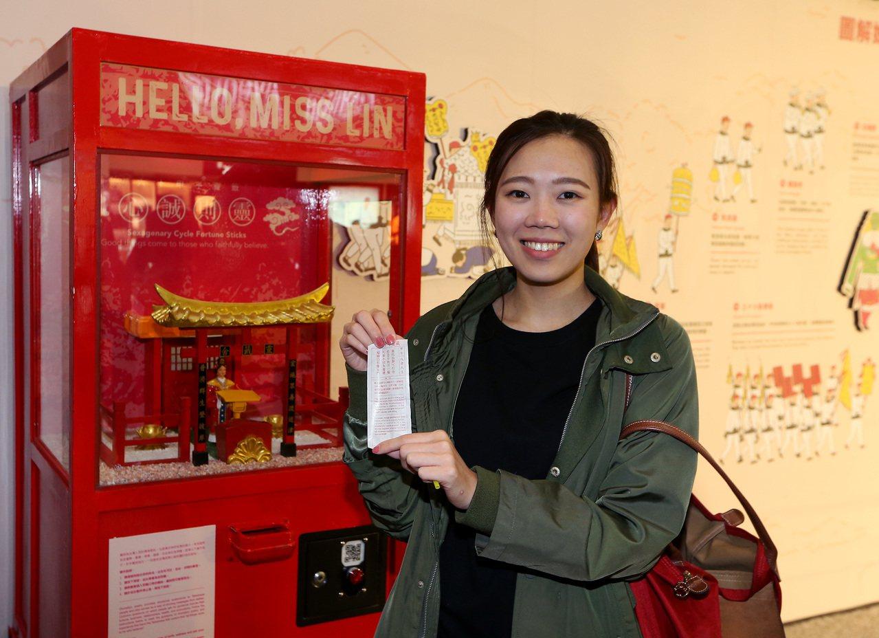 采盟免稅店與中華文化總會合作,4日在桃園機場第2航廈推出「Hello, Miss...
