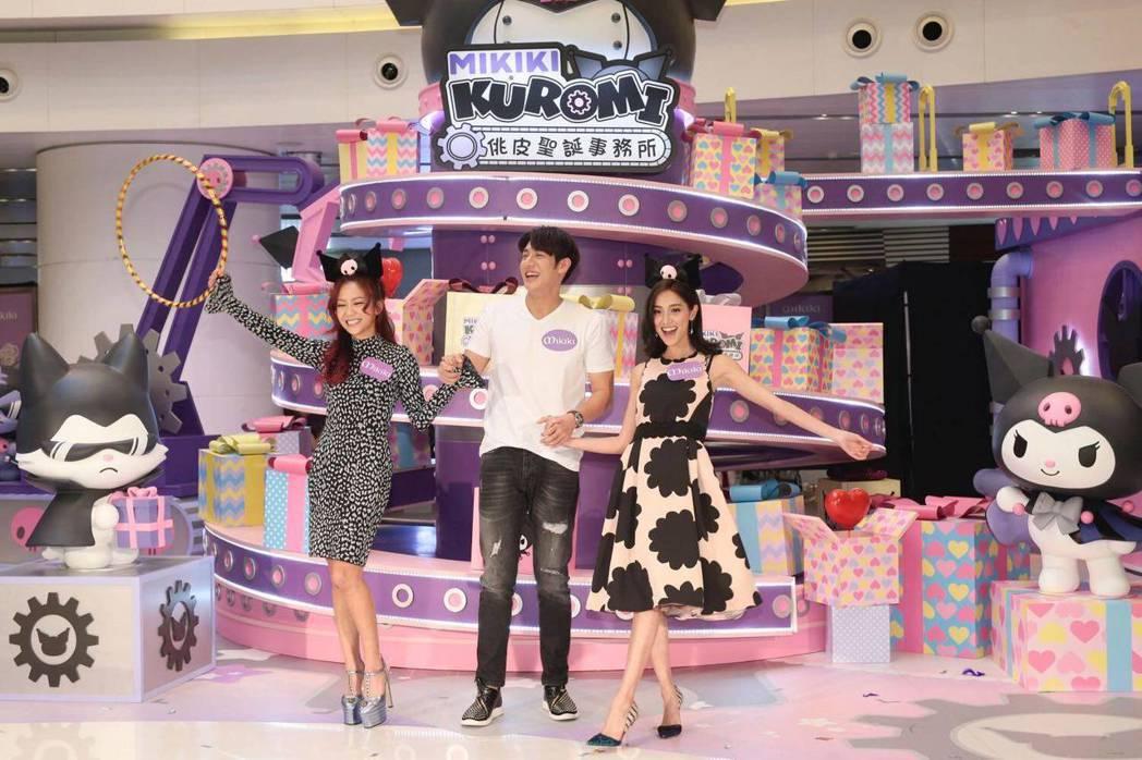 黃仁德出席香港活動,和港星何雁詩(左起)、陳凱琳互動玩遊戲。圖/天熹提供