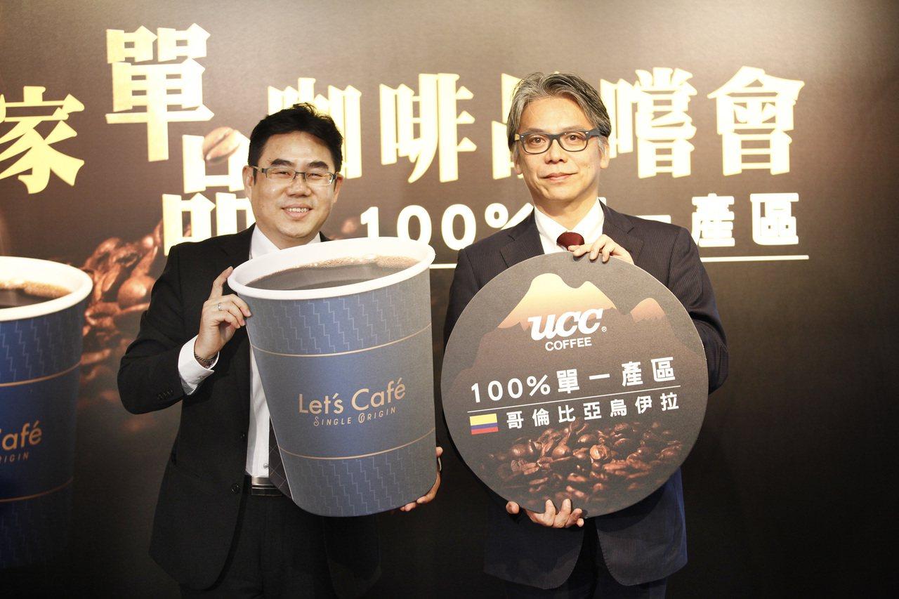 全家看準新黑金趨勢崛起,率先推出由UCC咖啡獨家選豆、100%單一產區、單品咖啡...