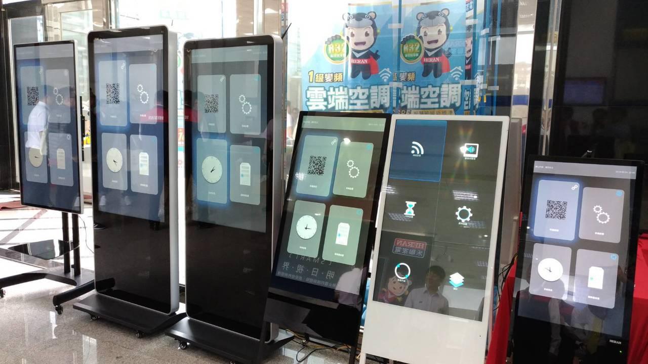興櫃家電大廠禾聯碩舉行2018年新產品發表會,新推出廣告機系列涵蓋32至55吋,...