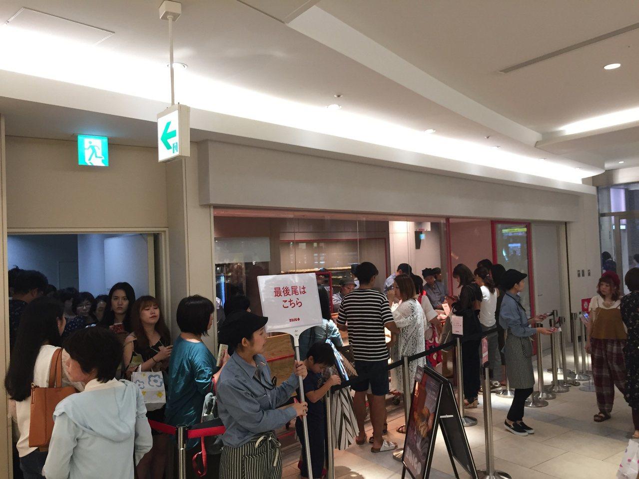 RAPL澎派令果目前於池袋、川崎、福岡、大阪開出4家分店,將在台北開設首家海外分...