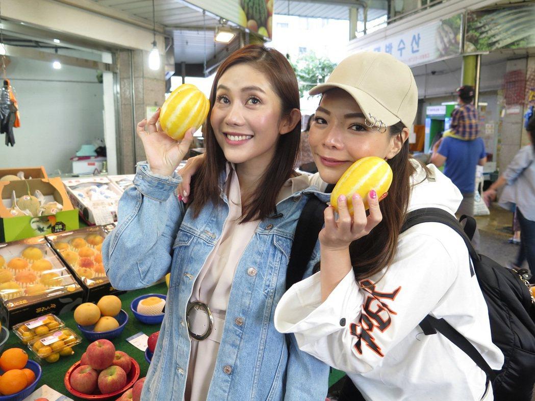 小甜甜和王宇婕到韓國錄影。圖/亞洲旅遊台提供
