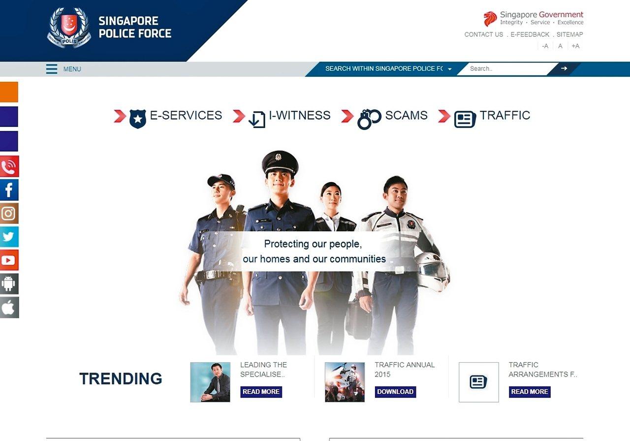 詐欺集團偽造新加坡警方官方網頁,誘使被害人填寫銀行資料。 記者李奕昕/翻攝