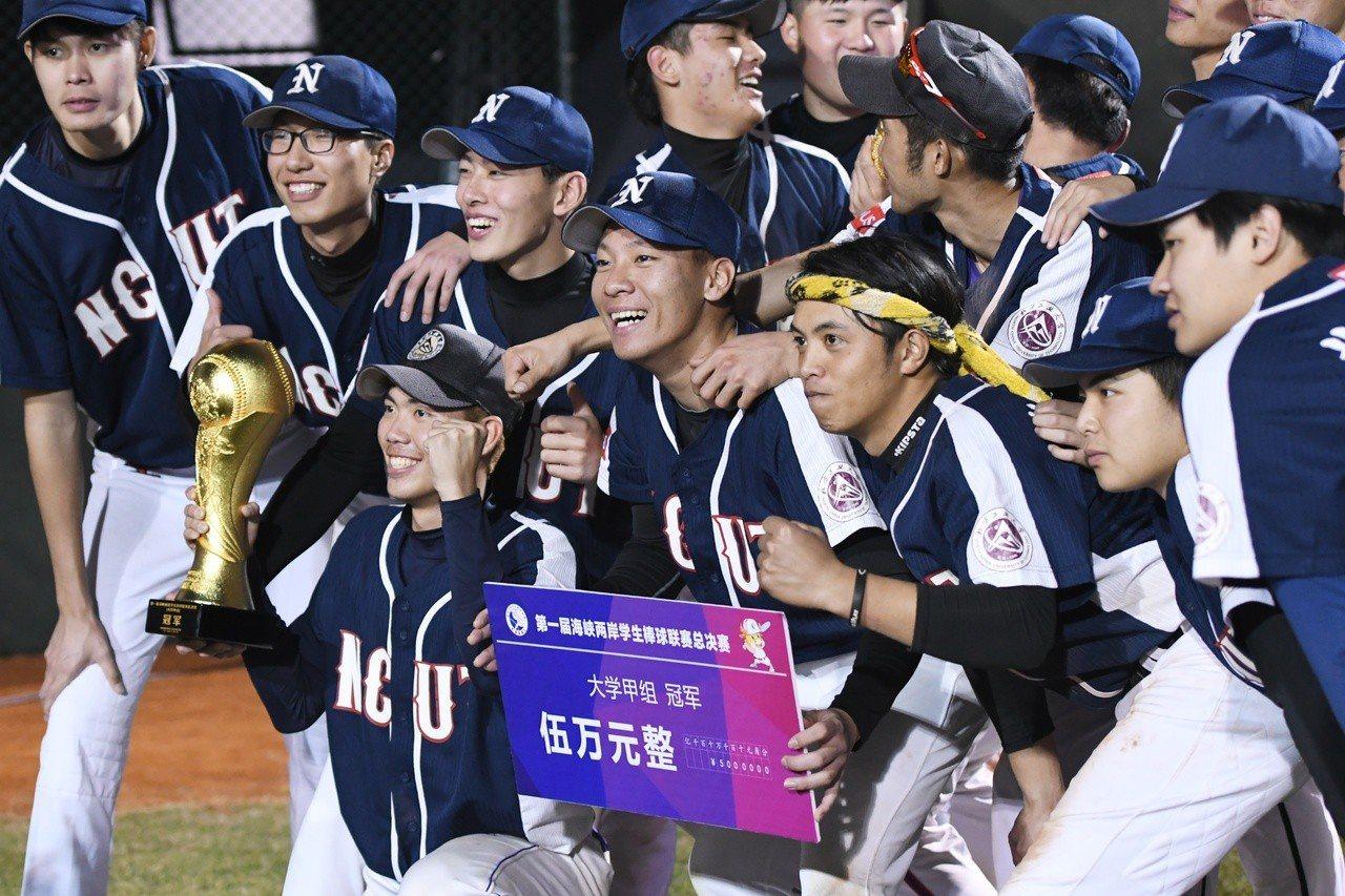12月3日下午,第一屆海峽兩岸學生棒球聯賽總決賽在深圳中山公園棒球場落幕。在大學...