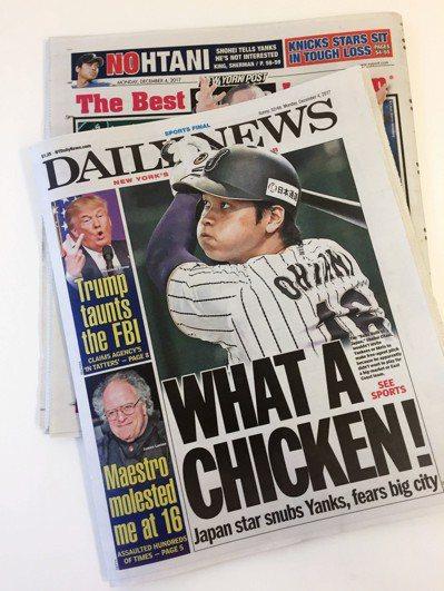 紐約媒體用「膽小鬼」極盡嘲諷的標題,報導大谷拒絕洋基的決定。 美聯社