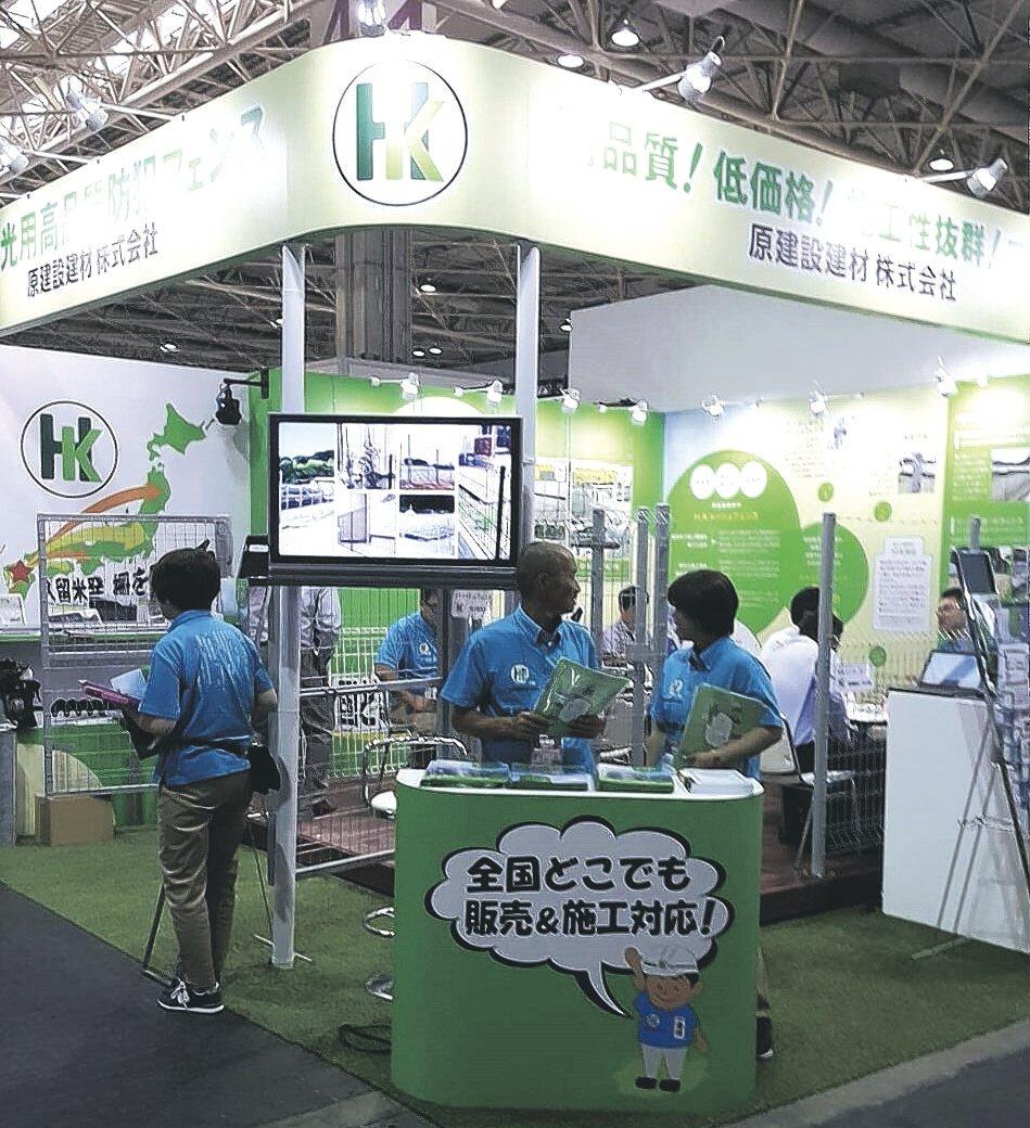 三發製網太陽能電場用「圍籬」參加日本太陽能施工用品展,廣獲好評。 三發公司/提供
