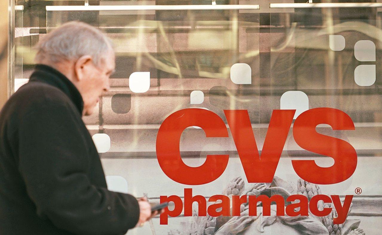 全美最大連鎖藥局CVS Health 3日同意以690億美元的現金和股票收購美國...
