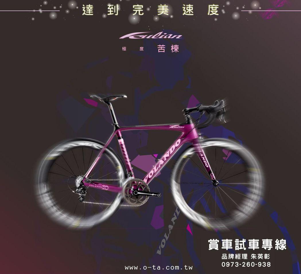 這次獲台灣精品獎的碳纖維公路車「KULIAN」(苦楝)。 圖/大田精密提供