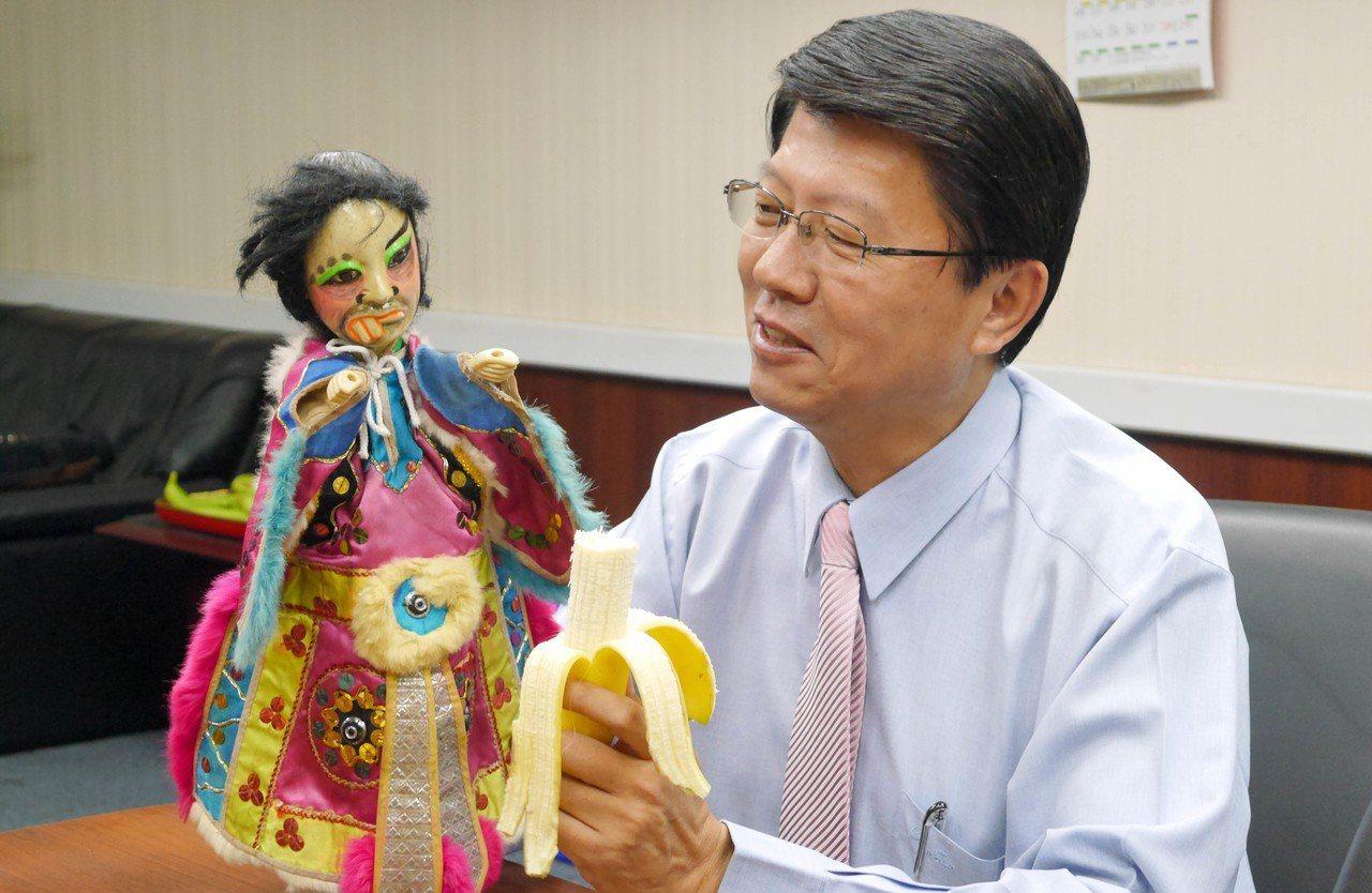 圖為台南市議員謝龍介與秘雕合體,認為行政院長賴清德處理香蕉滯銷問題沒對症下藥情形...