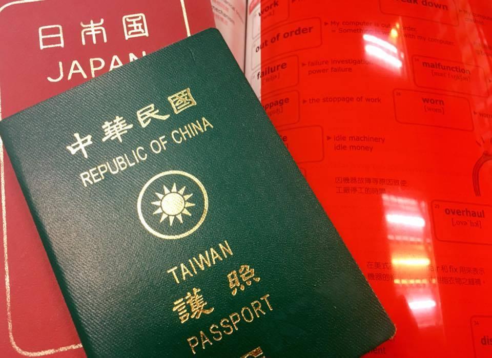 30歲日本青年中島健一分享自己新辦的中華民國護照,並宣示要向全世界介紹台灣。 圖...
