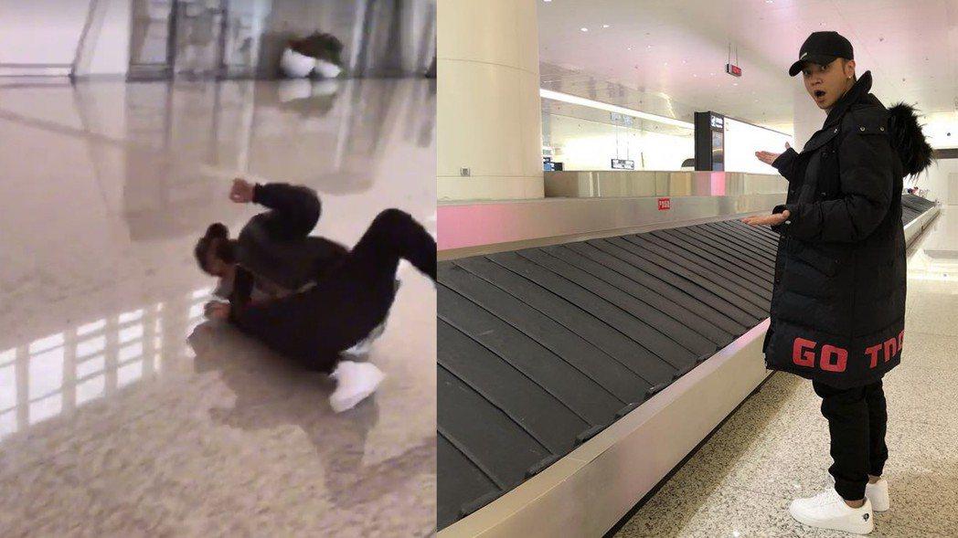 羅志祥機場翻滾。圖/擷自羅志祥臉書