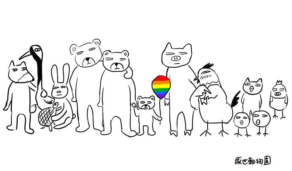 圖文作家厭世姬的社群粉專封面,繪有動物的「各種眼神死」。(圖片來源:厭世動物園)