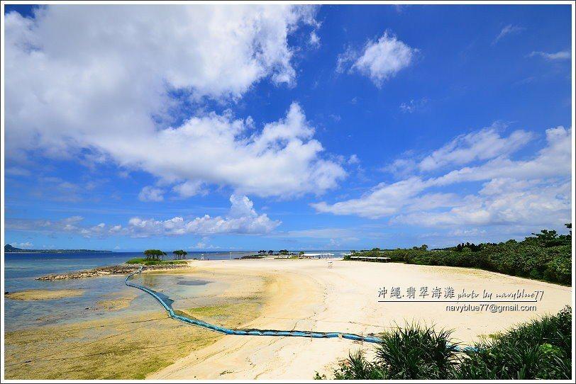 ↑由海濱步道下瞰翡翠海灘的憩息海濱,可以看到海灘的全貌。