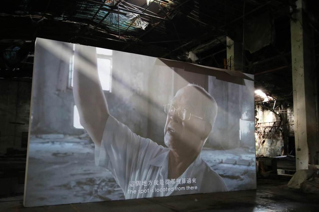 高齡88歲的紙廠老員工林百連是故事主人翁,他在影片中講述二戰時期美軍空襲轟炸的場...