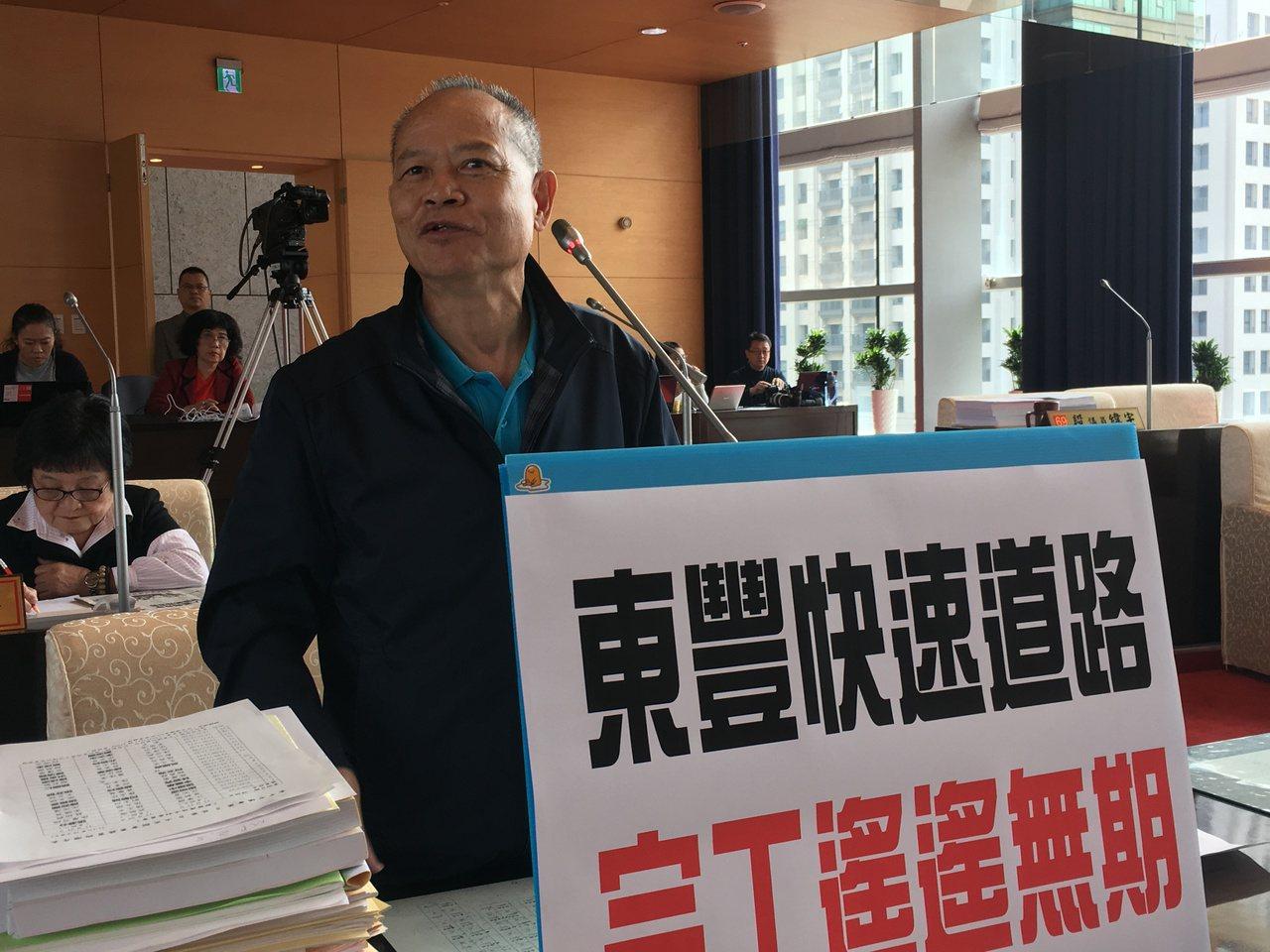 市議員蘇慶雲說,東豐快如期完成,林佳龍保證連任。記者陳秋雲/攝影