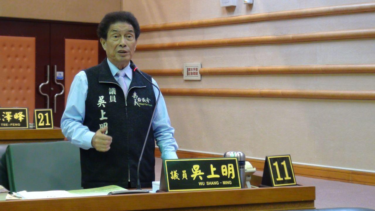 嘉義市議員吳上明認為,嘉義市體育會、嘉義市體育運動總會都選在上月18日舉辦「10...