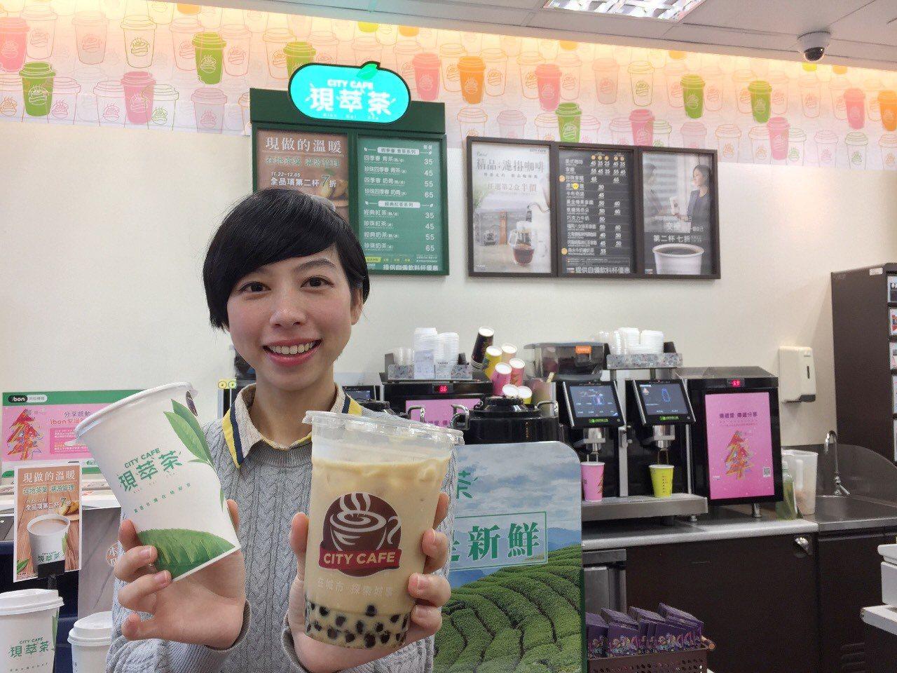 7-ELEVEN全台700店將推出「CITY CAFE黑糖珍珠撞奶」,是全球便利...