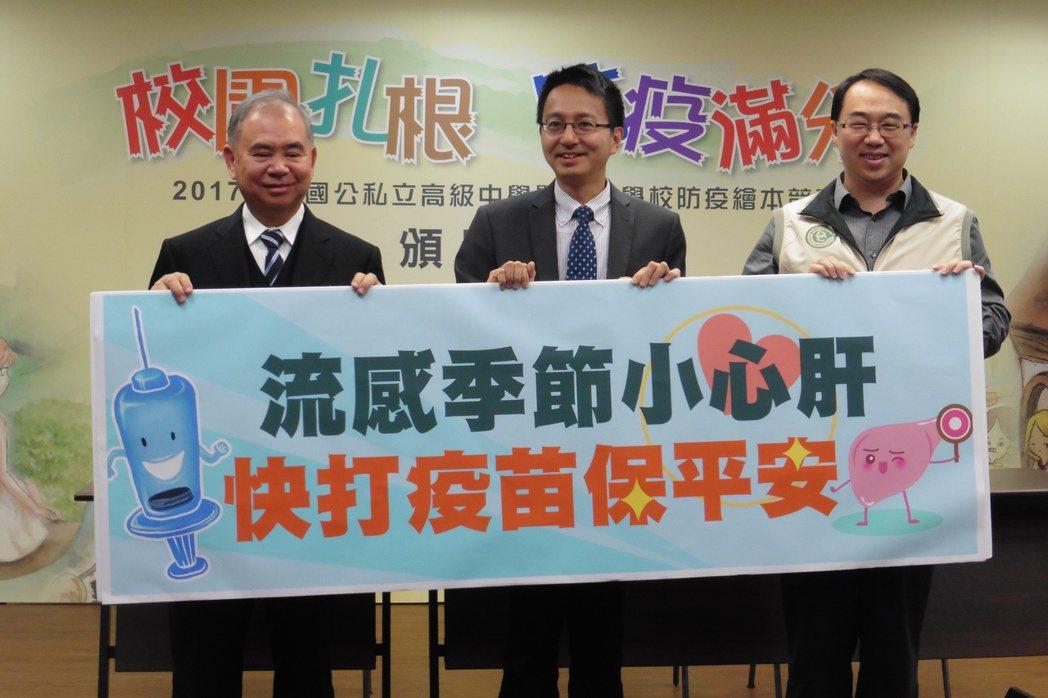由左至右,分別為好心肝基金會醫療事業發展執行長李懋華、疾管署副署長羅一鈞、疫情中...