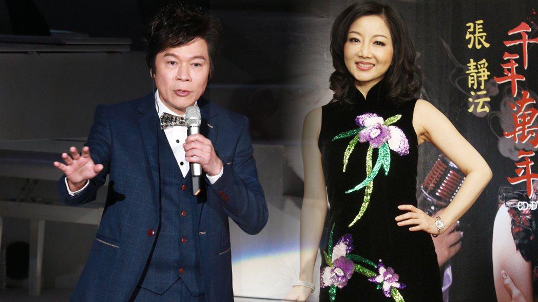 洪榮宏與有小鄧麗君美譽的張靜沄結婚。圖/聯合報系資料照