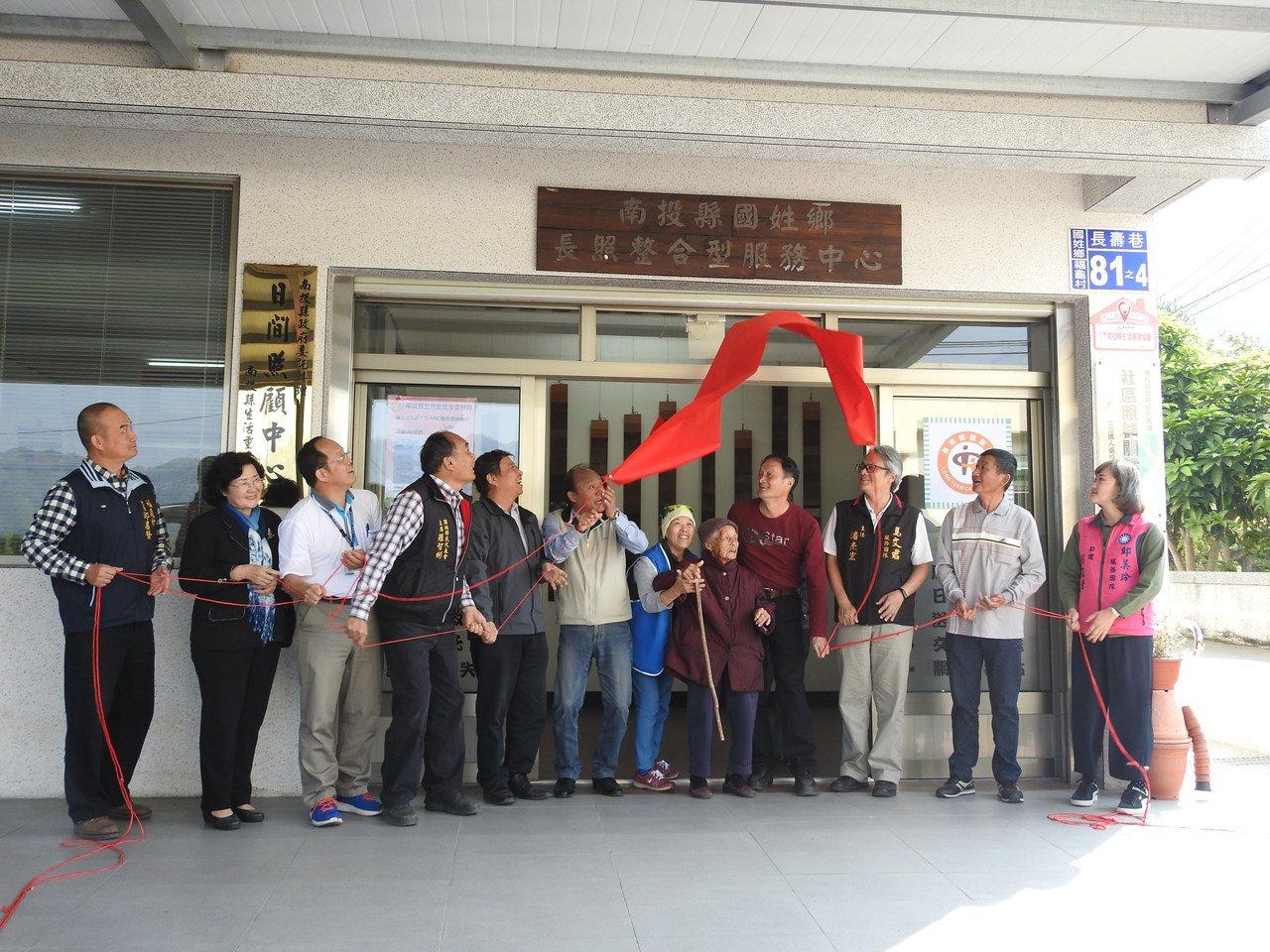 國姓鄉長照整合服務中心今在南投縣生活重建協會揭牌啟用。記者賴香珊/攝影
