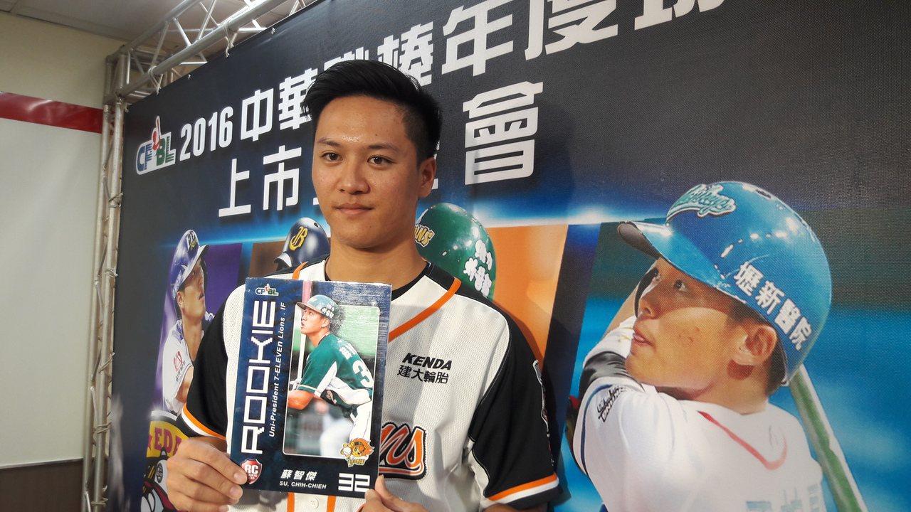 蘇智傑代言中華職棒年度球員卡,很開心自己也是主角之一。記者藍宗標/攝影