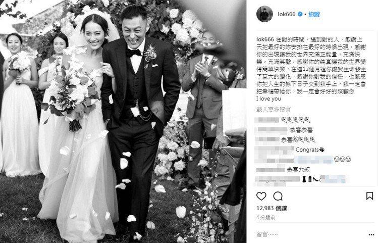 余文樂在instagram上宣告與「皮帶大王千金」王棠云結婚。圖/摘自IG