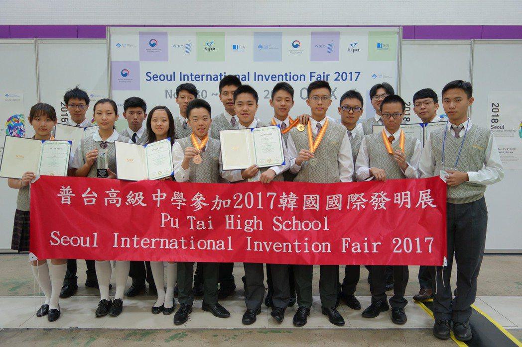 普台高中學生組隊參加韓國發明展榮獲1金3銀1銅1特別獎,表現優異。圖/普台高中提...