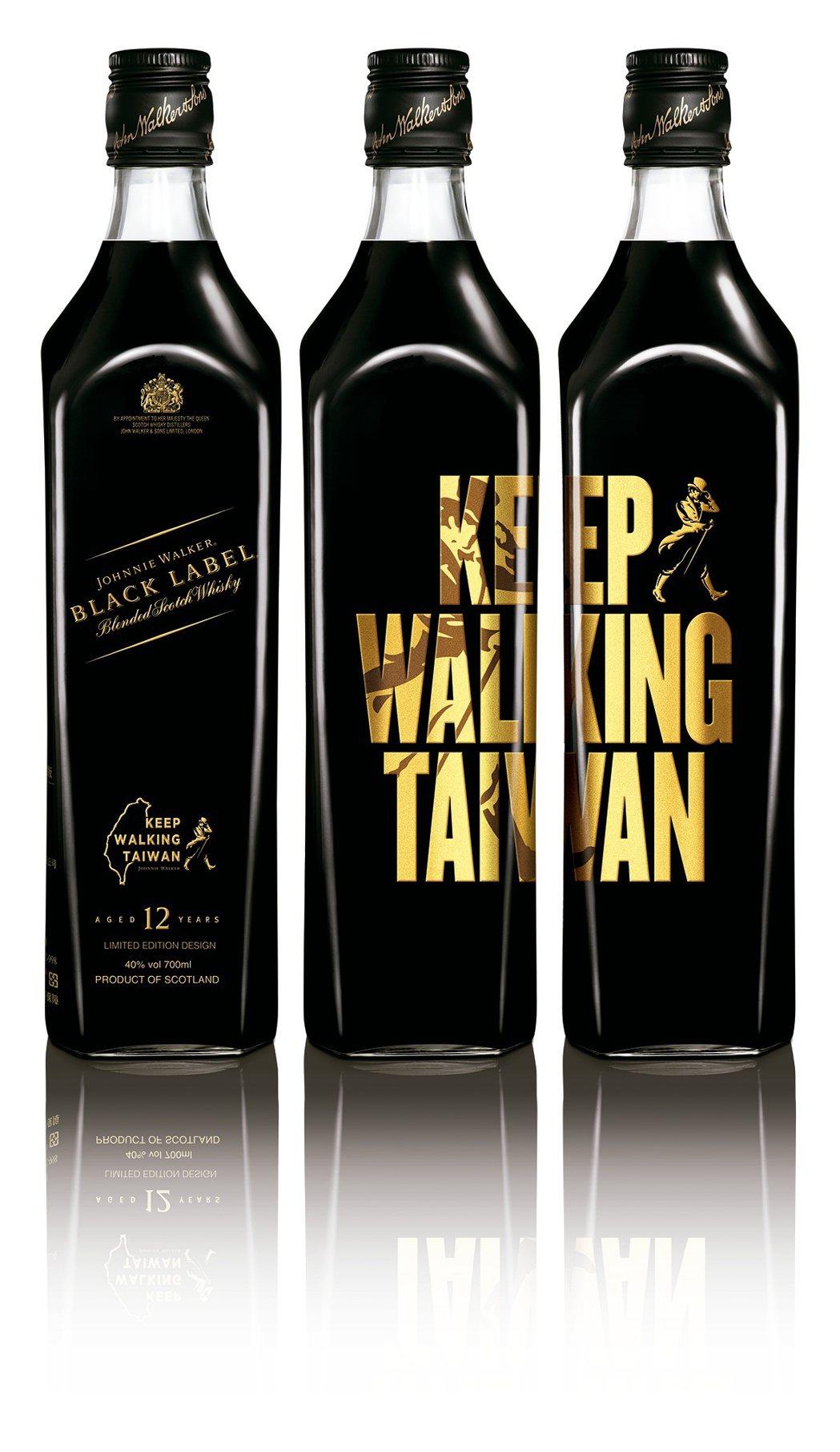 JOHNNIE WALKER黑牌12年台灣限定版。圖/帝亞吉歐提供