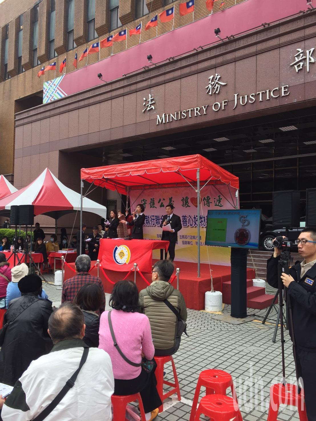 行政執行署台北分署今天在法務部前廣場舉辦聯合拍賣會。 ...