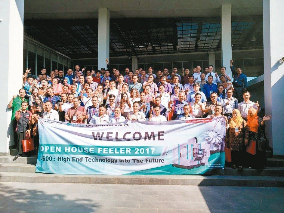 8月印尼Open House活動參與人員合影。 友嘉公司/提供