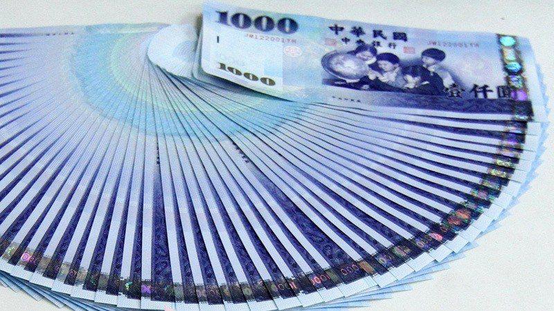 在韓元等主要亞幣走揚推升下,新台幣匯率昨(5)日升值4.3分,終止連三貶並再度升...