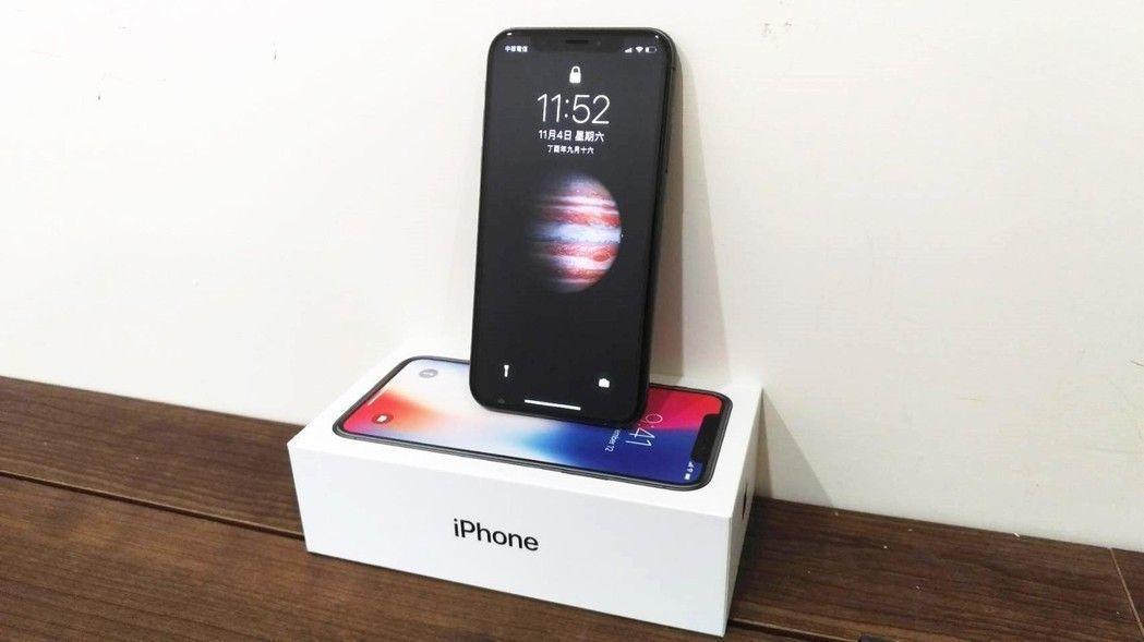 iPhone X。 記者郭宣彣攝影