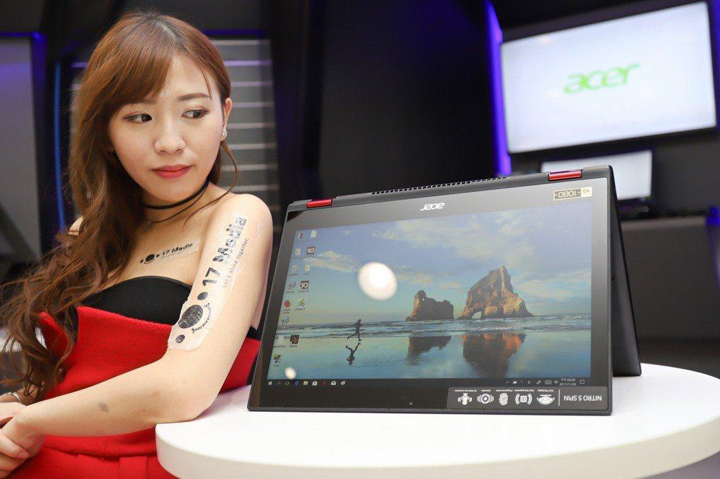 Acer Nitro 5 Spin為全球唯一可翻轉輕薄電競筆電,整體表現相當獨特...