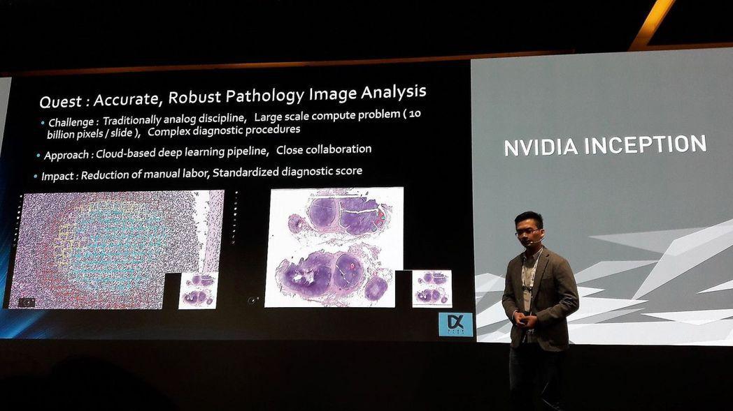 由於在醫療影像人工智慧上的發展亮眼,雲象科技在人工智慧論壇中是唯一受邀的生醫科技...