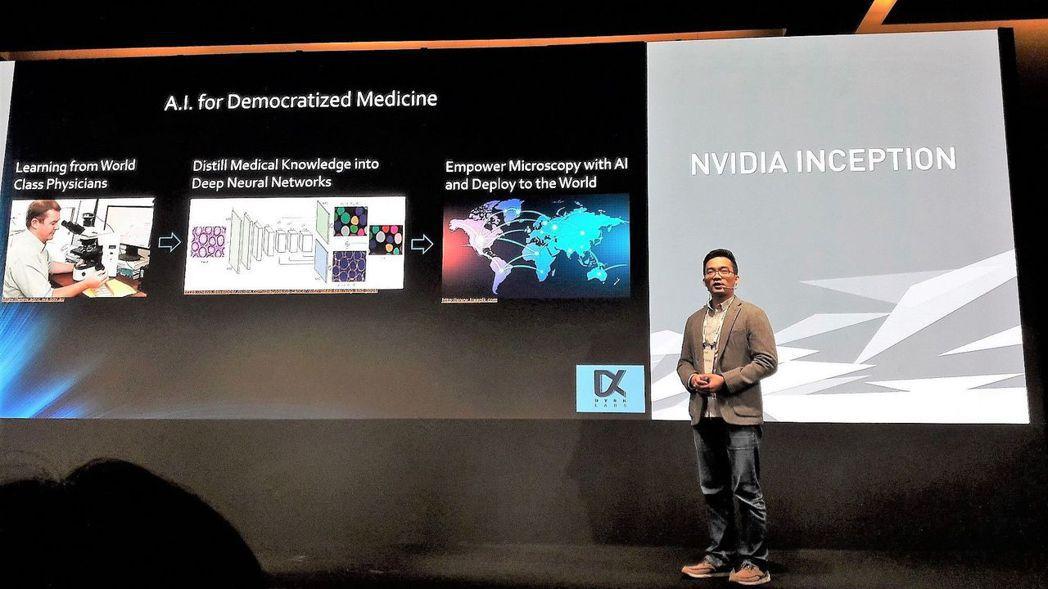 雲象科技CEO葉肇元醫師受邀在今年NVIDIA及科技部舉辦的人工智慧論壇中分享其...