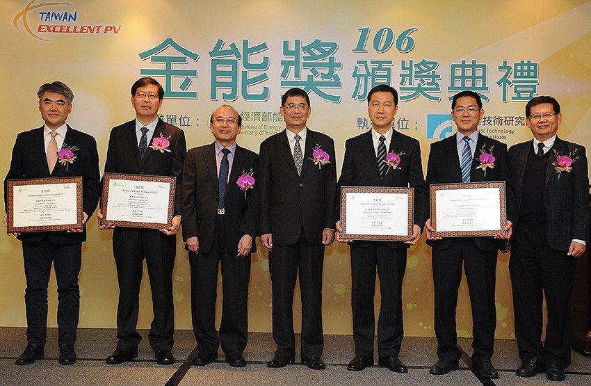 鼓勵國內太陽光電業者生產高值化產品,經濟部能源局頒發「金能獎」。友達光電資深協理...